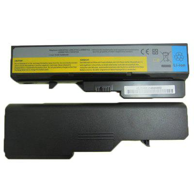 HSW Laptop Battery for Lenovo