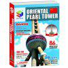 MoFun G168 - 6 DIY 3D puzzel Oriental Pearl Tower Model - MULTI-A