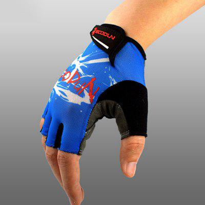 BOODUN Comfortable Breathable Half-finger Cycling Gloves for Riding