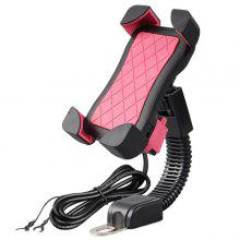 Motorcycle universal mobile phone bracket 5V2.1A charging mobile phone usb seat navigation GPS bracket JS-042 red