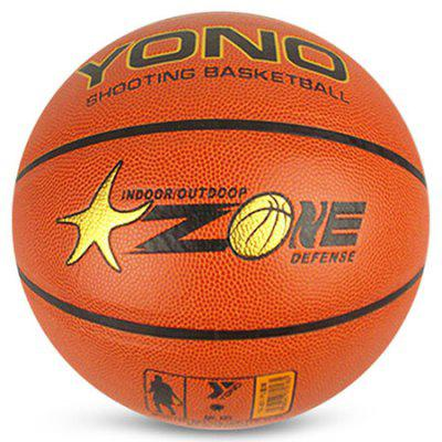 YONO Wearable PU Number 7 Basketball