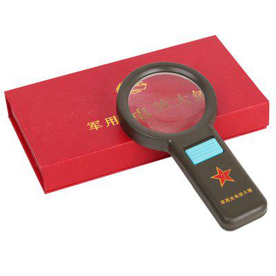Photoelectric Optical Lens Magnifier with 10 Led Light