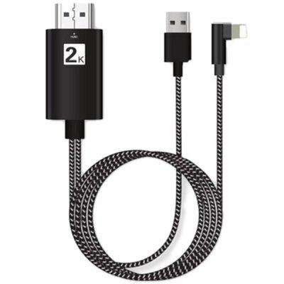 8 Pin to HDMI 270 Degree Side Bend Converter Cable