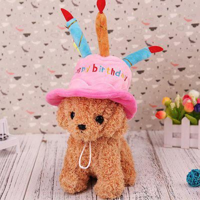 Cute Birthday Cake Pet Hat for Dogs
