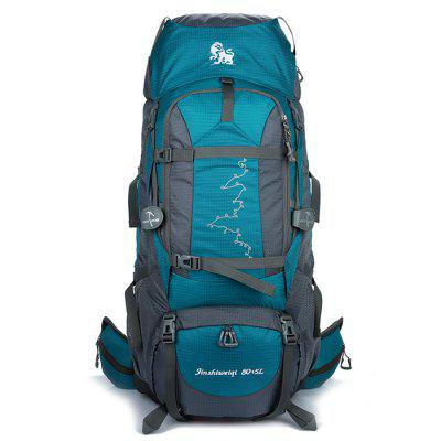 WEIKANI Outdoor High Capacity Travel Backpack