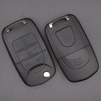 Car Remote Control Folding Replacement Key with Embryo Shell for Wuling Baojun 630