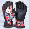 BOODUN Warm and Wind Proof  Thickened Gloves - MULTI-A