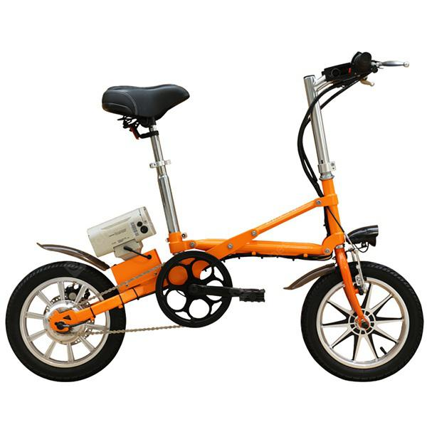 CityMantiS TD - 14 Outdoor 8.8Ah Battery Smart Folding Electric Bike Moped Bicycle - ORANGE