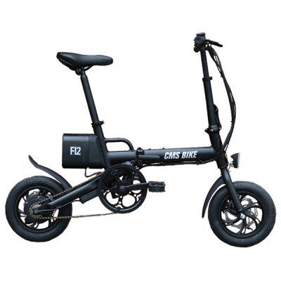 CityMantiS CMS - F12 Outdoor 6Ah Battery Smart Folding Electric Bike Moped Bicycle Image