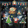 Christmas Shop Window Decoration Snowflake Sticker - MULTI-A