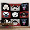 Cartoon Animal Fashionable Tapestry - MULTI