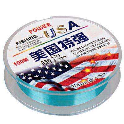 Special 100m Strong Fishing Line