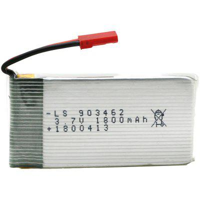 RAULES POWER 3.7V 1800mAh Lithium Polymer Battery for RC Aircraft