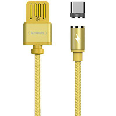 USB 2.0 Fast Charging Data Line Cable