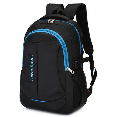15.6 inch Large Capacity Business Travel Backpack