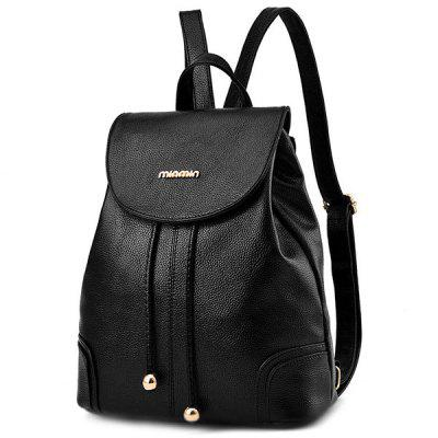 2018 New Korean Version Fashion Leisure Backpack for Woman