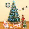Lighted Artificial Christmas Tree for Decoration - GOLD