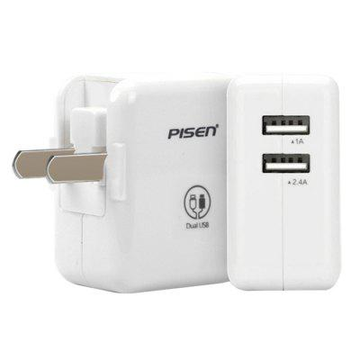 Pisen Double USB Port Fast Charger for iPad
