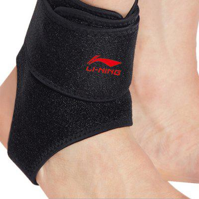 LI-NING Sports Open-type Football Basketball Breathable Sweat-absorbent Anti-spore Ankle Guard 1PC
