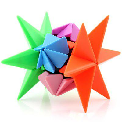 Pineapple Magic Cube Puzzle Toy for Kids