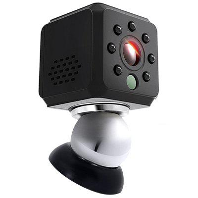 IDV015 Long Standby 1080P High-definition Infrared Night Vision Surveillance Motion Detection Voice Control Camera