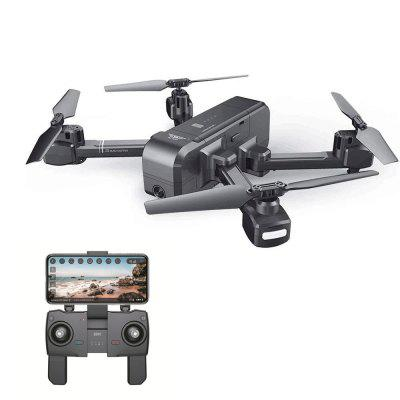 SJRC Z5 GPS 5G WiFi FPV RC Drone Quadcopter with 1080P Camera