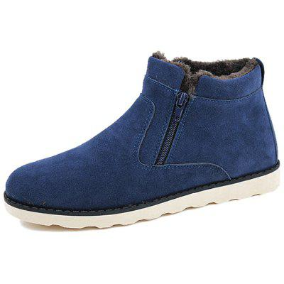 Stylish High-top Snow Boots