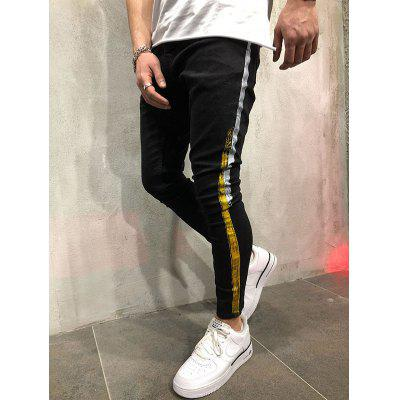 Men's Stylish Durable Slim Casual Pants