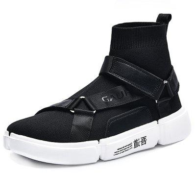 Century Cool Station Wudao High-top Sports Casual Shoes 1035