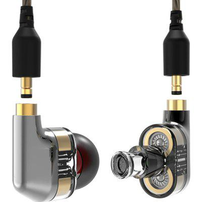In-ear Double Dynamic Units Earphones with Mic HiFi Subwoofer Universal Earbuds - Gray
