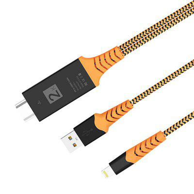8 Pin / USB to HDMI Port Conversion Cable 2K 2m