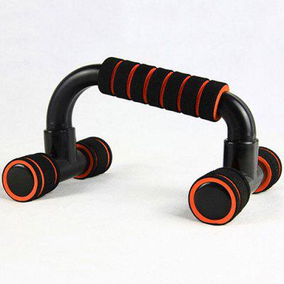 Removable I-shaped Push-up Support Sports Fitness Equipment Home Sporting Goods