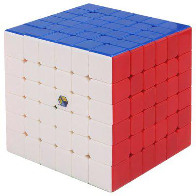 ZHISHENG YX1516 6x6x6 Professional Speed ​​Small Magic Cube