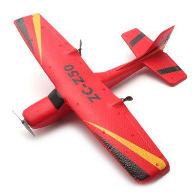 ZC Z50 2.4GHz RC Glider Airplane RTF