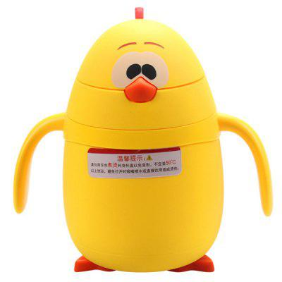 Creative Small Yellow Chicken Baby Handle Cup