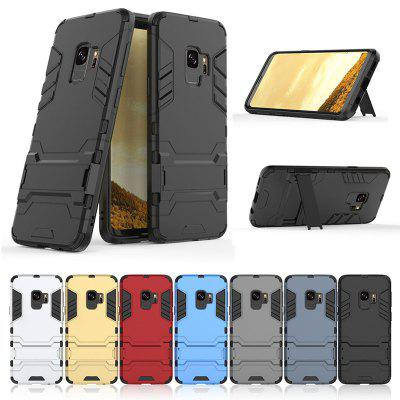 All-inclusive With Bracket Three-in-one Matte Drop-proof Protective Shell Mobile Phone Case for Samsung S9