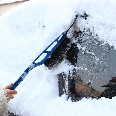 Two-in-one Multi-function Snow Shovel with EVA Handle