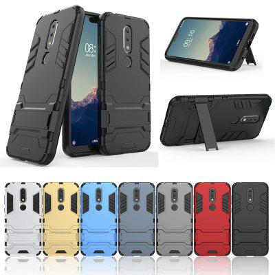 Frosted Drop-proof Protective Phone Case for Nokia X6