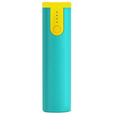 Mobile Power 2600mAh Mini Small Cylindrical Single Section Portable Gift Phone Charging
