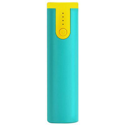 2000mAh Mini Small Cylindrical Single Section Portable Gift Phone Charging Mobile Power