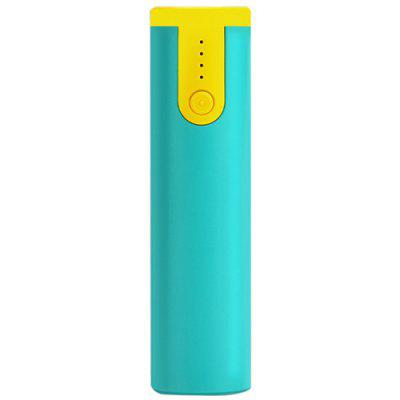 Mobile Power 3350mAh Mini Small Cylindrical Single Section Portable Gift Phone Charging