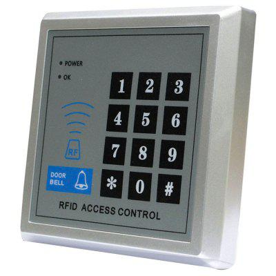 Intelligent Access Control Integrated Machine ID Card Large Capacity Password Disk