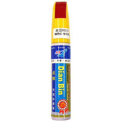 Car Scratch Repair Touch Up Pen in Red