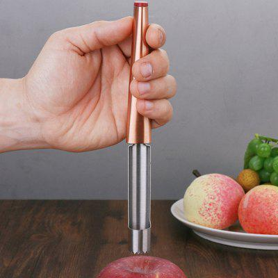 Handle Core Remover Kitchen Supply