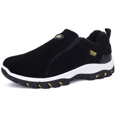 ZEACAVA Plus Size Outdoor Slip-on Hiking Shoes for Men