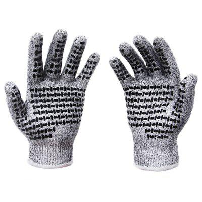 Professional 5-level Protective Anti-slip Gloves