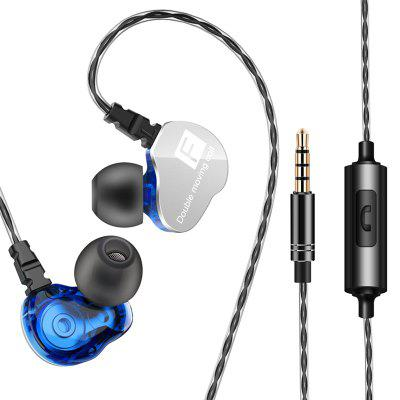 QKZ CK9 3.5mm In-ear Dual Dynamic Unit Earbuds HiFi Earphone