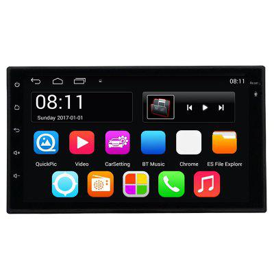 7001 7.0 inch Universal Android 6.0 Car Multimedia Player