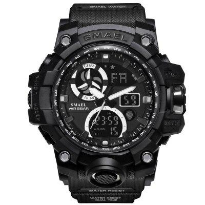 SMAEL 1545C Male Sports Waterproof Double Display Luminous Multi-function Electronic Watch