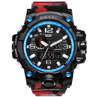 SMAEL 1545 Male Camouflage Sports Waterproof Double Display Multi-function LED Watch